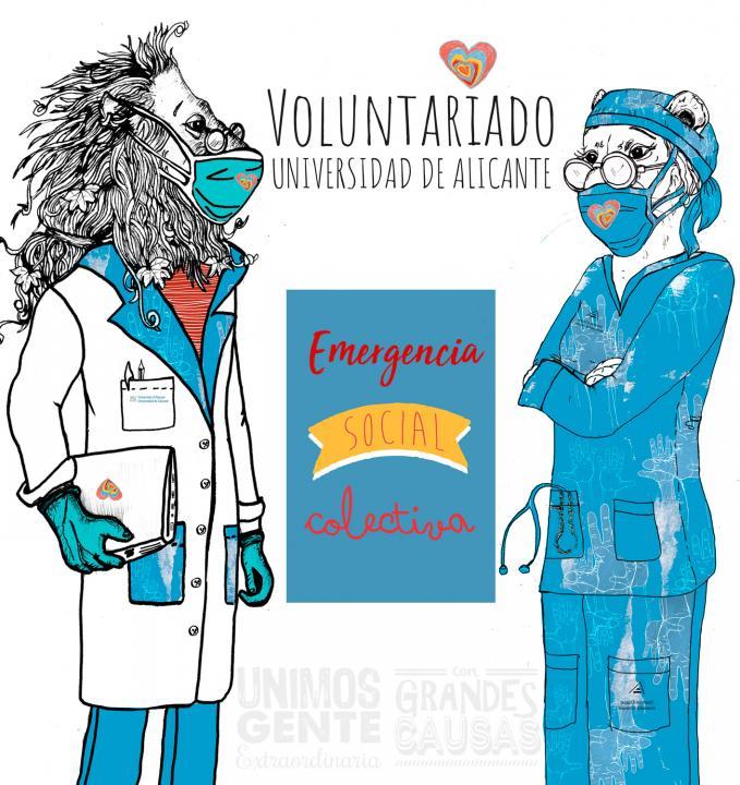 Voluntariado UA de emergencia social colectiva
